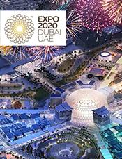 Метинвест дарит архитектурное путешествие на выставку «Экспо-2020» в Дубае