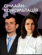Онлайн-консультация участников STEEL FREEDOM от специалистов Ассоциации УЦСС
