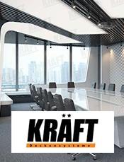 Компания KRAFT, ведущий производитель систем подвесных потолков в Украине, выступает официальным партнером архитектурного конкурса STEEL FREEDOM