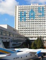 Национальный авиационный университет поддерживает конкурс