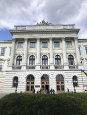 Национальный университет «Львовская политехника» поддерживает конкурс