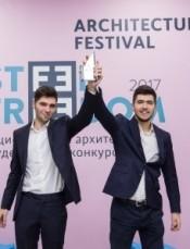 Определены победители STEEL FREEDOM 2017