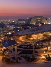 Метінвест дарує архітектурну подорож на виставку «Експо-2020» в Дубаї команді студентів та куратору