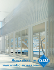 «Відкривайте нові вікна та нові світи» - компанія VEKA підтримує талановитих учасників конкурсу STEEL FREEDOM