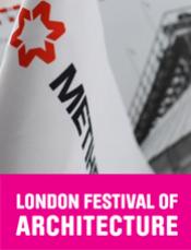 Метинвест дарит поездку на London Festival of Architecture 2019
