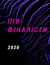 Визначено півфіналістів STEEL FREEDOM 2020