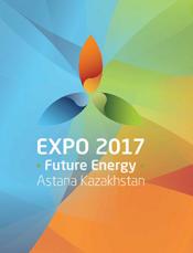 Переможці STEEL FREEDOM 2016 номінації від ARCHIMATIKA поділилися враженнями від Expo-2017