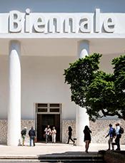 Метінвест дарує поїздку на BIENNALE ARCHITETTURA 2020 в Венеції