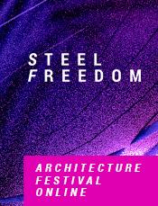 28 ноября состоится STEEL FREEDOM ARCHITECTURE FESTIVAL | ONLINE