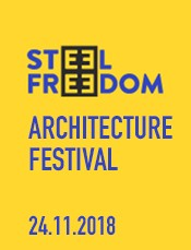 24 листопада запрошуємо на STEEL FREEDOM ARCHITECTURE FESTIVAL