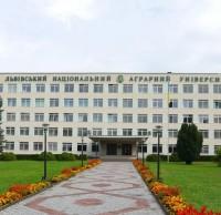 Львовский национальный аграрный университет