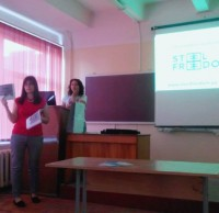 Презентация конкурса в ОГАСА