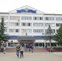 Ивано-Франковский национальный технический университет нефти и газа
