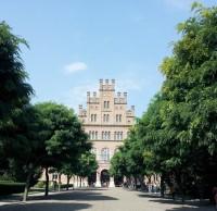 Черновицкий национальный университет имени Юрия Федьковича