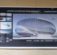 Интересная концепция дома будущего на кафедре архитектуры в ХНУСА